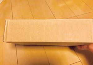 プライバシー梱包の横からの写真1