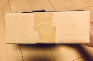 プライバシー梱包の横からの写真2