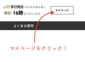 チャップアップの公式ページ