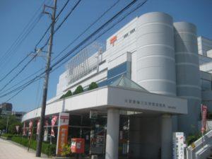 大きい郵便局