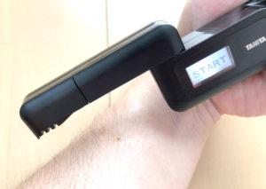 タニタにおいチェッカーで測定を開始